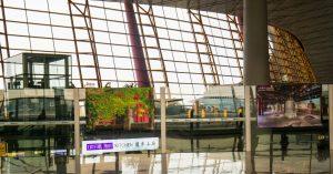 [유럽 여행] 밀라노행 베이징 환승 과정에서 엄청 헤매다